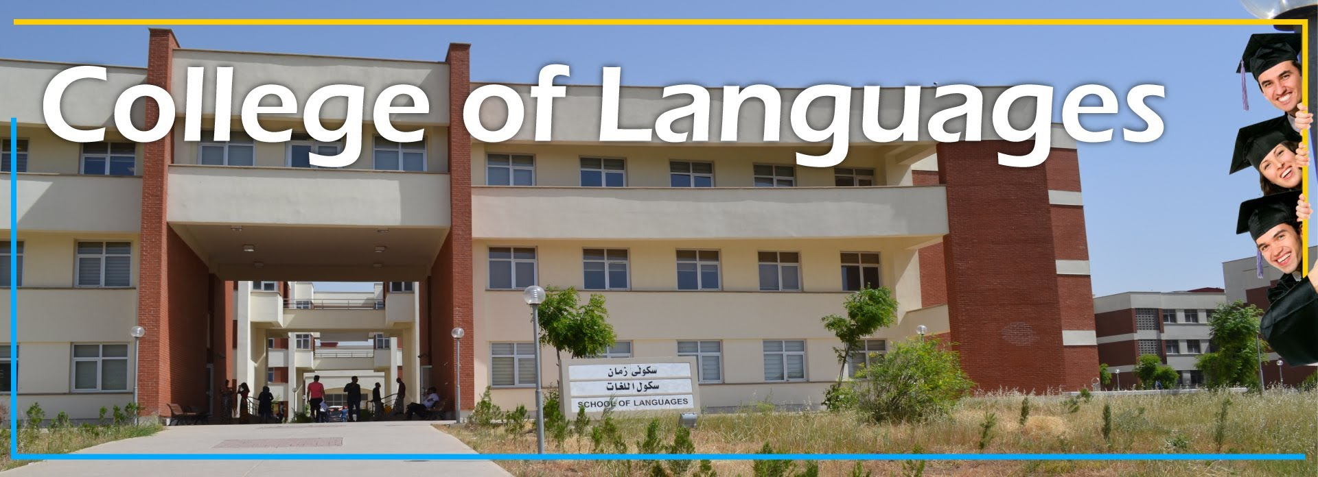 College of Languages